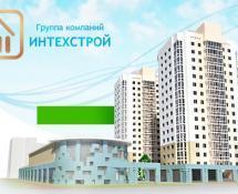 """ЖК """"Новая Заря"""""""