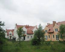 ЖК Голландский квартал