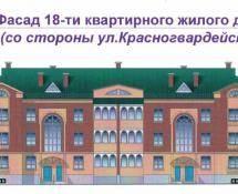 Комсомольская,  17В