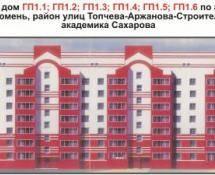 ЖД на ул.Ак. Сахарова