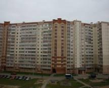 ЖК по улице Тепличная