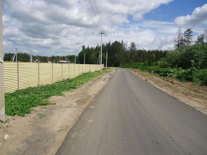 Огороженная территория под строительство КП «Купавна Life»