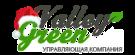 """Управляющая Компания """"Valley Green"""""""