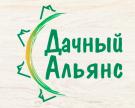 Компания «Дачный Альянс»