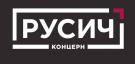 Концерн РУСИЧ