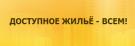 ООО ИК «Восточные Ворота»