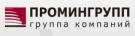 """ГК """"Промингрупп"""""""
