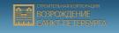 СК «Возрождение Санкт-Петербурга»