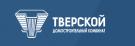 Тверской домостроительный комбинат