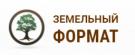 ООО «Земельный Формат»