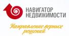 Компания «Навигатор Недвижимости»