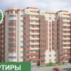 """ЖК """"Захарченко - 5"""""""