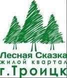 """ООО """"Лесная Сказка"""""""