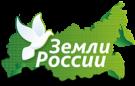 """Компания """"Земли России"""""""