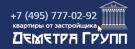 Компания «Деметра Групп»
