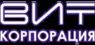 ВИТ-Комплект