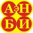 """АН """"АэНБИ"""""""